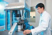 암세포 약점 이용해 암치료… 표적항암제 후보물질 'IDX-1197' 개발