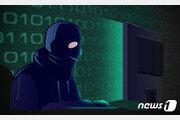 日서 또 암호화폐 해킹…670억원 규모 유출