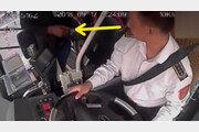 [영상]'센스 만점' 버스기사 아저씨…요금 부족한 외국인 승객에 어떤 조치?