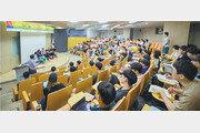 '소프트웨어중심대학' 충남대, 4차 산업혁명시대 이끈다