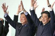 """군사대국 꿈 아베의 승리 메시지, """"개헌으로 새로운 일본 만들겠다"""""""