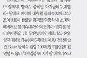 일부 아기물티슈 세균 '우글'… 14개 제품 판매중지