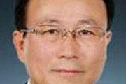 서울信保재단 이사장 한종관씨