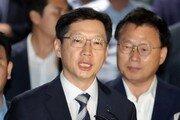 """김경수측 """"드루킹 댓글 조작 몰랐다""""…첫 재판 전면 부인"""