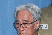 '미투 첫 실형' 이윤택 징역 6년 불복해 항소장 제출