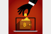 일본 거래소 '자이프' 해킹으로 67억엔 털려