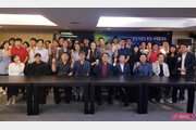 성북구 1인 창조기업 지원센터, 스타트업들이 만들어 가는 작은 꿈 (1)
