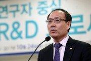 바른미래 오세정, 국회의원 사퇴…서울대 총장 선거 출마