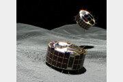 日 소행성 탐사선, 로봇 분리 성공…13년만의 '착륙 재도전' 성공할까