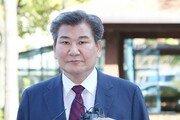 '횡령·배임' 혐의 박인규 전 DGB 회장, 징역 1년6월