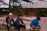 '정글' 이민우X에릭X앤디, 신화 3인 분리 생존…20년 우정 '환상 호흡'