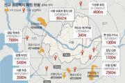 '신도시' 앞세워 공급확대 선회… 최장 10년 걸려 '불끄기' 미지수