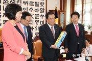 """""""남북 국회회담 11월 초중순 개최 추진"""""""
