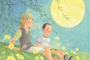 [어린이 책]이루고 싶은 소원 도깨비에게 빌어봐