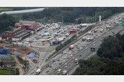 연중최고 휘발유값…귀성길 저렴한 고속도로 주유소는?