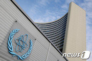 IAEA '北, 비핵화 구체적 조치 촉구' 결의안 채택