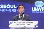 '협치 vs 소신'…박원순 추석 이후 민선7기 구상은