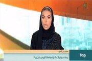 사우디 국영방송, 사상 첫 여성 뉴스 앵커 기용