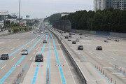 고속도로 정체 완전 해소…24일 새벽부터 다시 밀린다