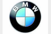 """""""엔진에서 '퍽' 소리"""" BMW 520d 또다시 화재…인명피해 없어"""