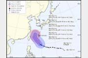 '매우 강한' 제24호 태풍 '짜미' 북상, 한반도 영향은?