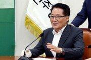 """박지원 """"文대통령, 김정은 숨소리까지 트럼프에게 전달했을 것"""""""