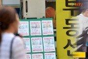 """""""서울은 태어나는 것만으로도 스펙""""…'지방러'들의 서러운 '서울생활기'"""