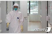 '메르스 의심' 육군 훈련병 검사 음성 판정…상황 해제