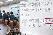 """소기업·소공인의 절규 """"인건비에 열에 아홉 내보내"""""""