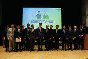 김대중-오부치 '한일파트너십 공동선언' 20주년 행사 도쿄서 열려