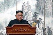 """""""北, IMF 가입 의지 있다""""… 김정은 개혁·개방 의지 어디까지"""