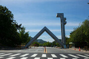 한국, 세계 200위 대학에 5개교 이름 올려…서울대·성균관대 등