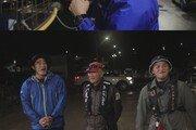 """'도시어부' UFC 김동현 """"물고기 다 K.O. 시킬 것"""" 남다른 각오"""