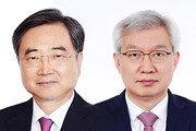 외교부 1·2차관 동시 교체…북핵국면 분위기 쇄신·통상 강화