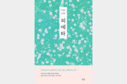 [신간] 피에타…한국소설문학상 수상작 등 소설 7편 外