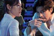 영화 '협상' 박스오피스 역주행…'명당' 제치고 2위 등극