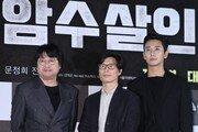 개봉도 안한 영화 '암수살인' 법정서 50분 상영…사연은?