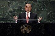 """왕이 """"北, 비핵화라는 올바른 길 계속해야"""""""