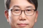 화승 대표이사 김건우씨