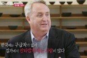 """'대화의 희열' 인요한 """"父, 택시타고 병원 가다 사망…한국형 구급차 개발한 계기"""""""