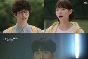 '제3의 매력' 서강준X이솜, 하루 만에 연애 끝…안타까운 청춘