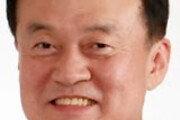 [인사]새만금개발公 초대 사장 강팔문씨