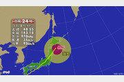 초강력 태풍 짜미 일본 강타, 4명 사망실종·127명 부상…간사이공항은 재개