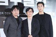 """영화 '암수살인' 가처분신청 취하…유족 """"진심어린 사과받아"""""""