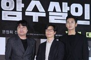 """'암수살인' 상영 금지 소송 취하…유족 """"제작사 사과 수용"""""""