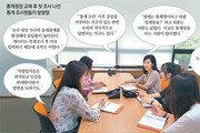"""""""자영업자들 최저임금 부담 하소연… 경기 어렵다는 말 부쩍 늘어"""""""