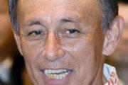 오키나와 지사에 미군기지 반대 野후보 당선… 골치 아픈 아베