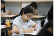 제주학생, 2018학년도 수능 국어·수학 표준점수 평균 전국 1위