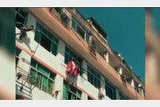 아파트서 투신하려는 여성에 물대포 쏘아 구한 소방관의 기지