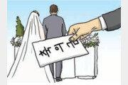 [2030 세상/홍형진]관혼상제 문화와 짜릿한 이별